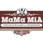 Мама Mia